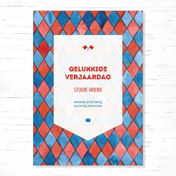 Withloov Postkaart Gelukkige verjaardag stoere vriend