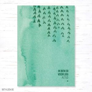 WTH_21_webshop-Withloov postkaart ik ben er voor jou